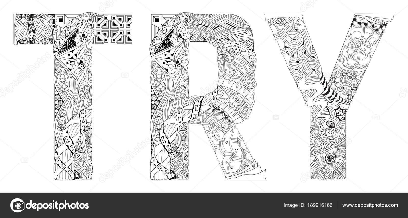 Word versuchen zum Ausmalen. Dekorative Zentangle Vektorobjekt ...