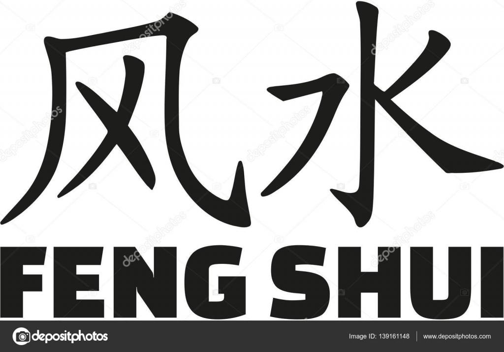 que veut dire feng en chinois