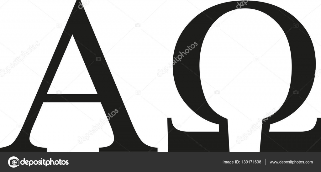 Greek Alpha And Omega Sign Stock Vector Miceking 139171638