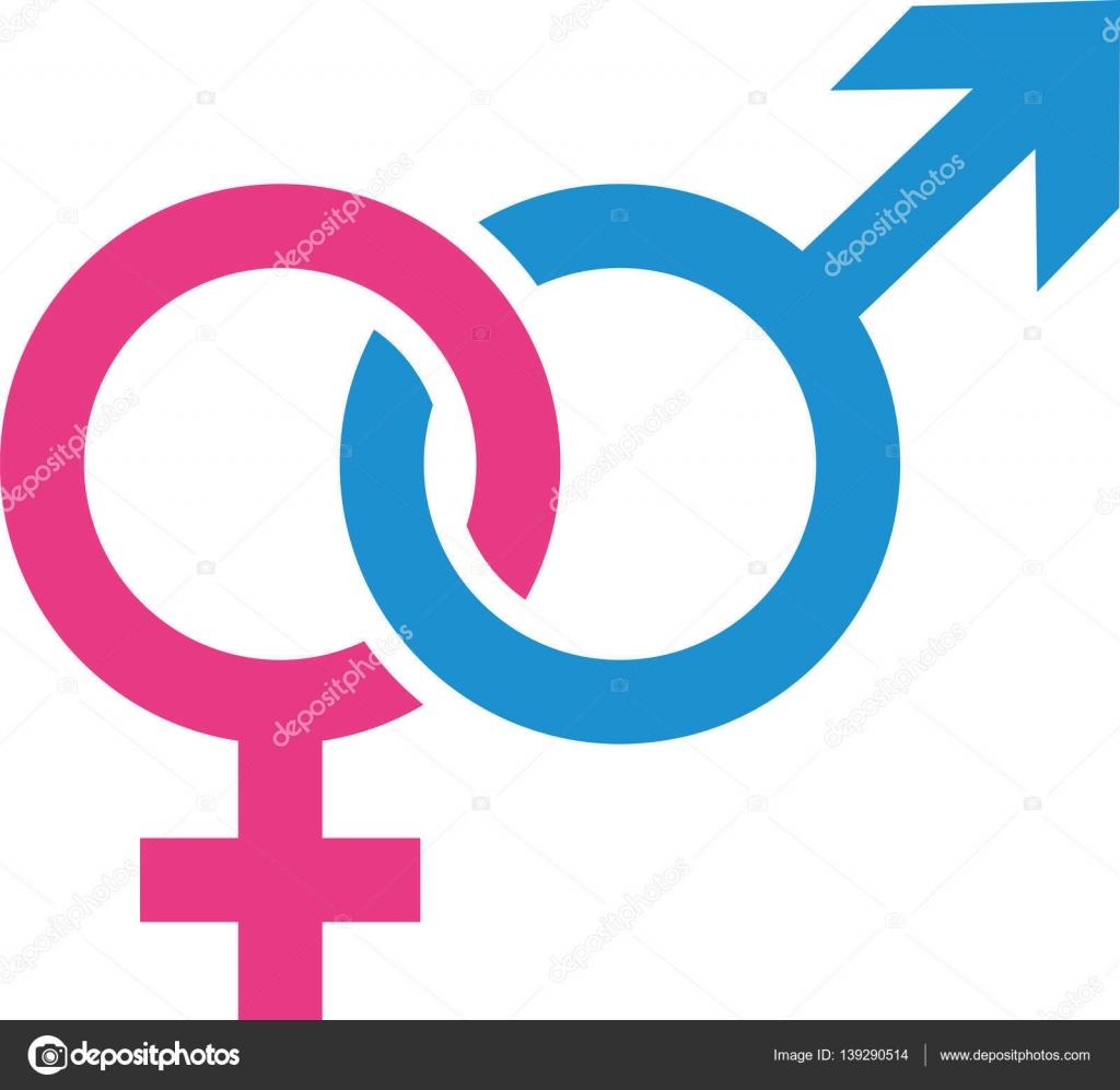 Секс икону