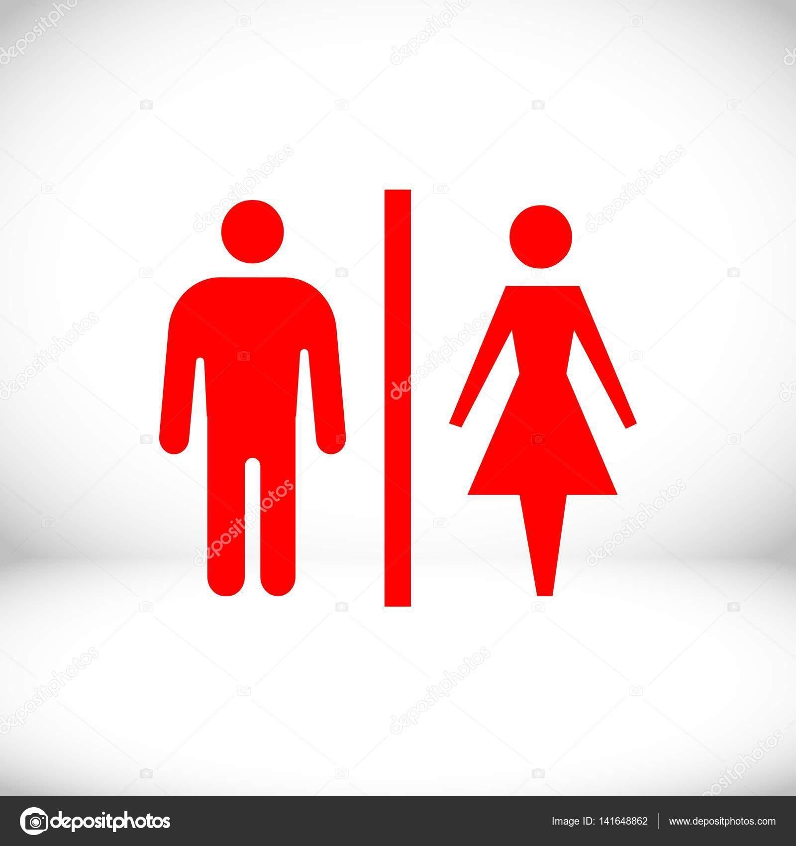 トイレ男性女性アイコン株式ベクトル イラスト フラット デザイン