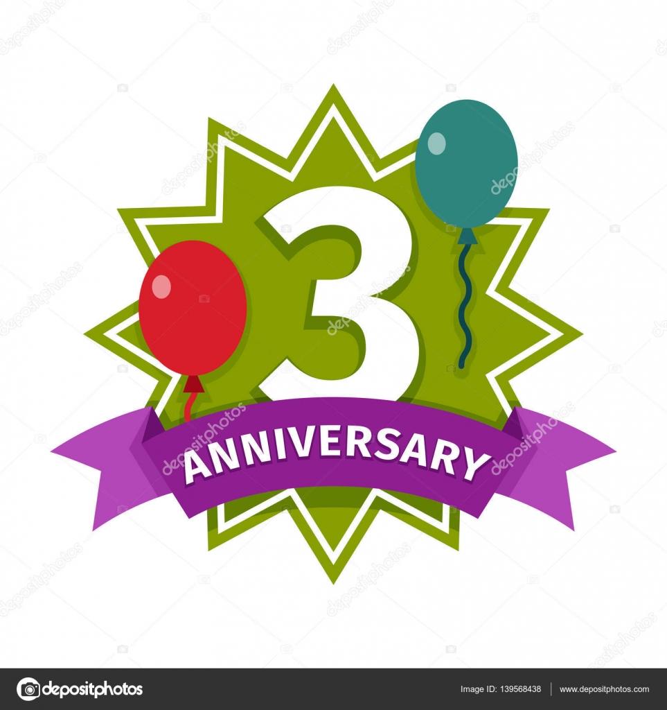 Happy Third Birthday Badge Vector Icon Stock Vector Vectorshow