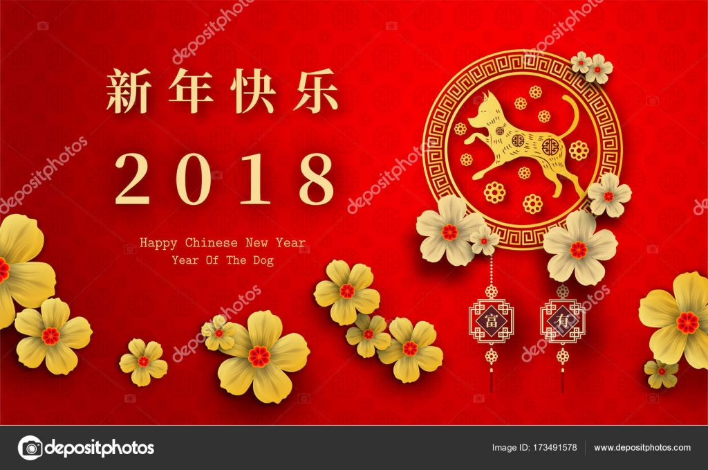 2018 chinese new year paper cutting year of dog vector design for of dog vector design for your greetings card flyers invitation posters brochure banners calendar chinese characters mean happy new year wealthy m4hsunfo