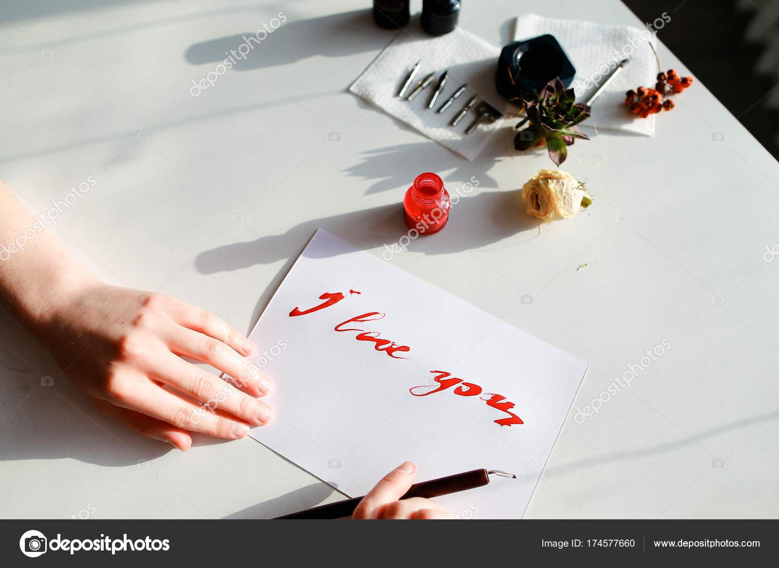 Кто пишет тексты на открытках 693