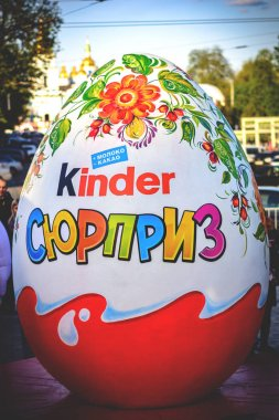 KIEV, Ukraine - April 17,2017: Painted eggs .Street festival of large Easter eggs on Sofievskaya Square. Kinder Surprise