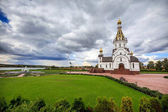 Photo Church Kovalevka. Autumn landscape.