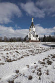 Photo Church Kovalevka. Ukraine.