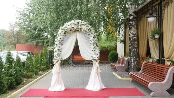 Wedding Flower Arch Decoration. Wedding arch decorated with flowers ...