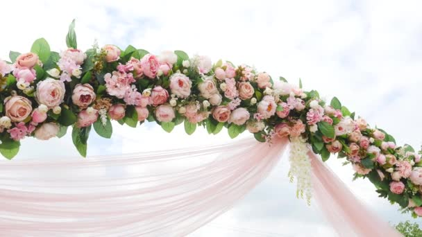 Wedding Flower Arch Decoration. Wedding arch decorated with flowers ...