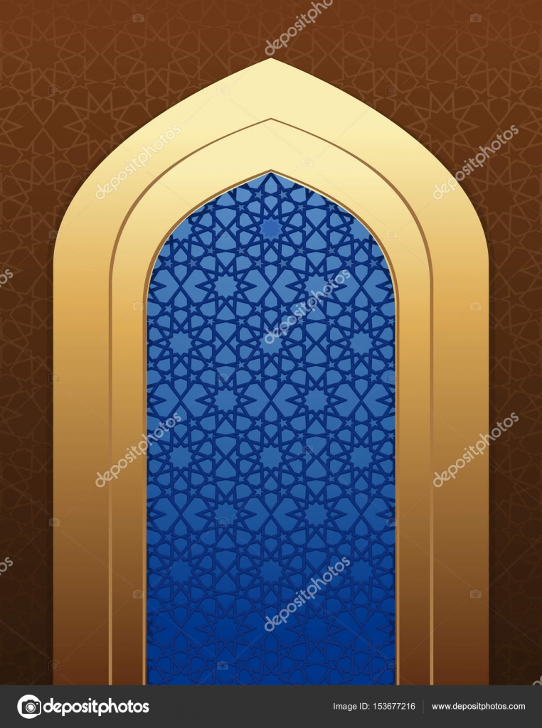 Arquitectura árabe. Fondo de diseño islámico — Archivo Imágenes ...