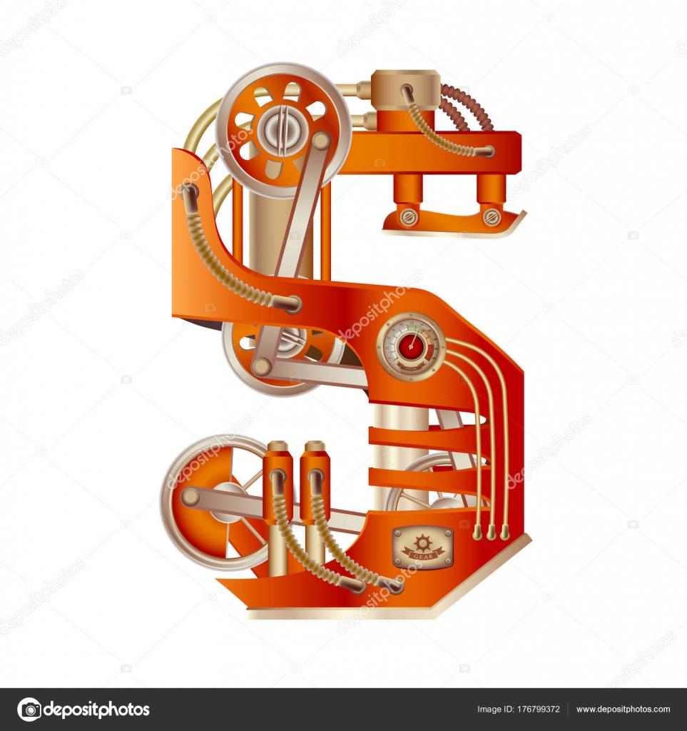 La Lettre S De L Alphabet Latin Faite Sous La Forme D Un Mecanisme