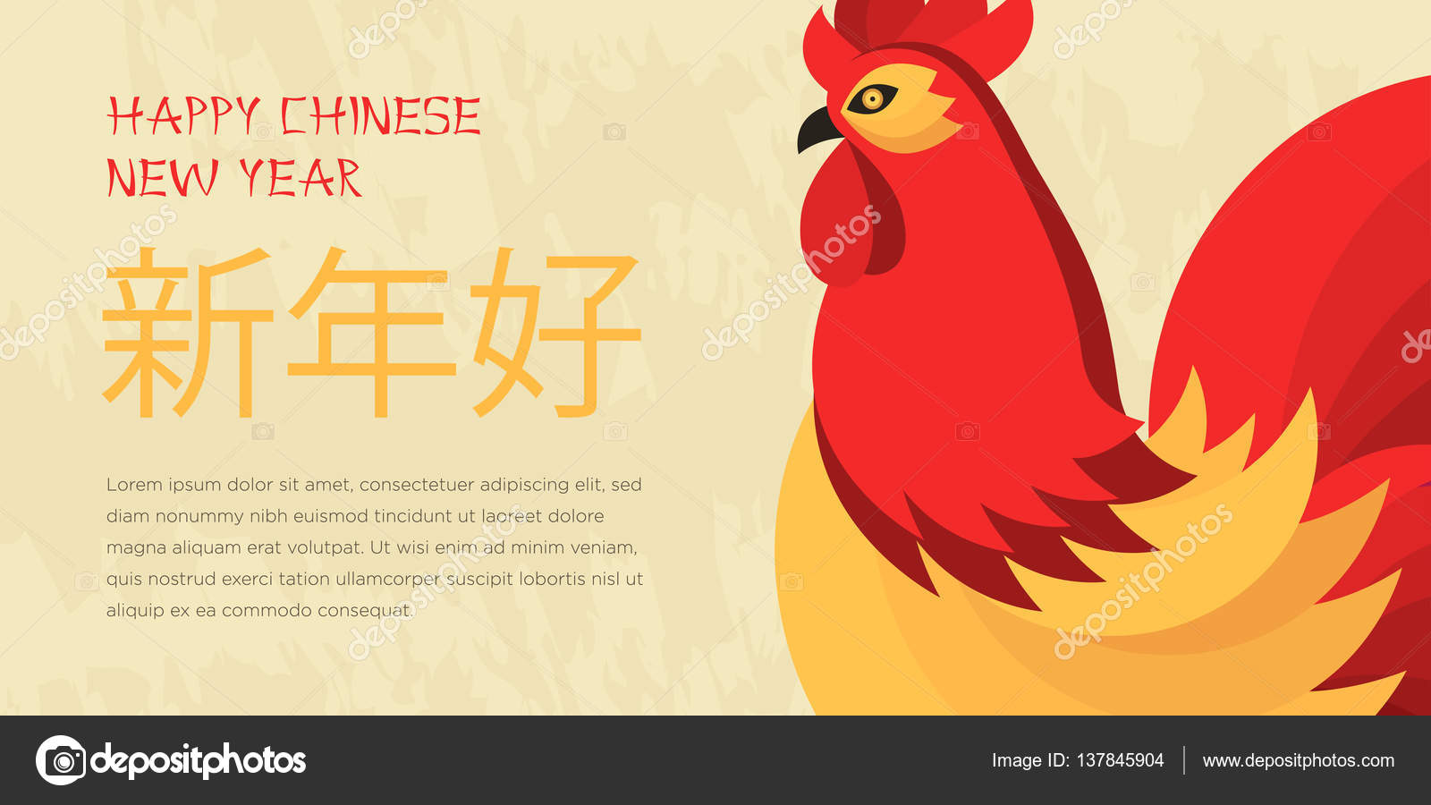 Chinese New Year-Banner-Design: Jahr des Hahn 2017. Vektor ...
