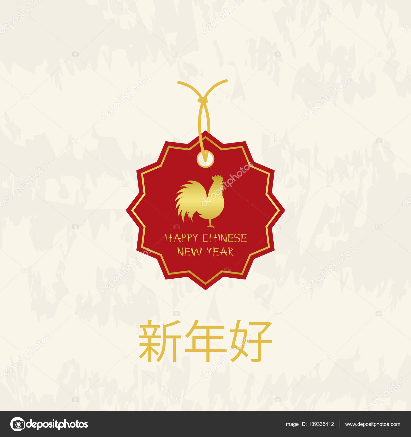 red and gold sale banner label for chinese new year and chinese festival vector set design