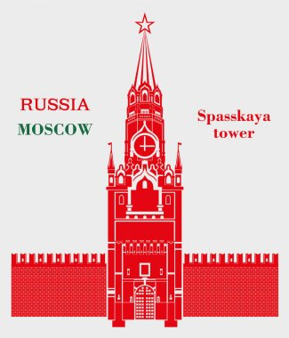 Spasskaya tower of the Moscow Kremlin in red color