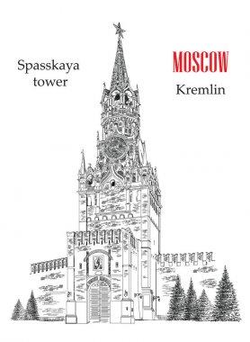 Spasskaya Tower of Kremlin vector hand drawing illustration