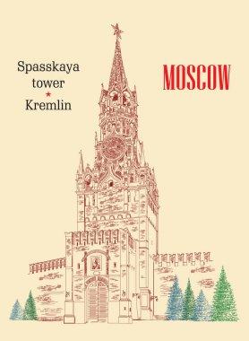 Spasskaya Tower of Kremlin colorful vector hand drawing  illustr