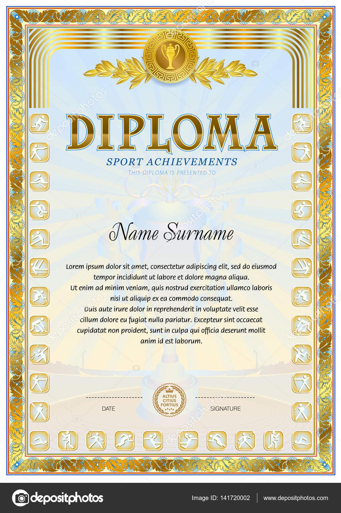 Sport-Diplom Vorlage leer — Stockvektor © tedgun #141720002