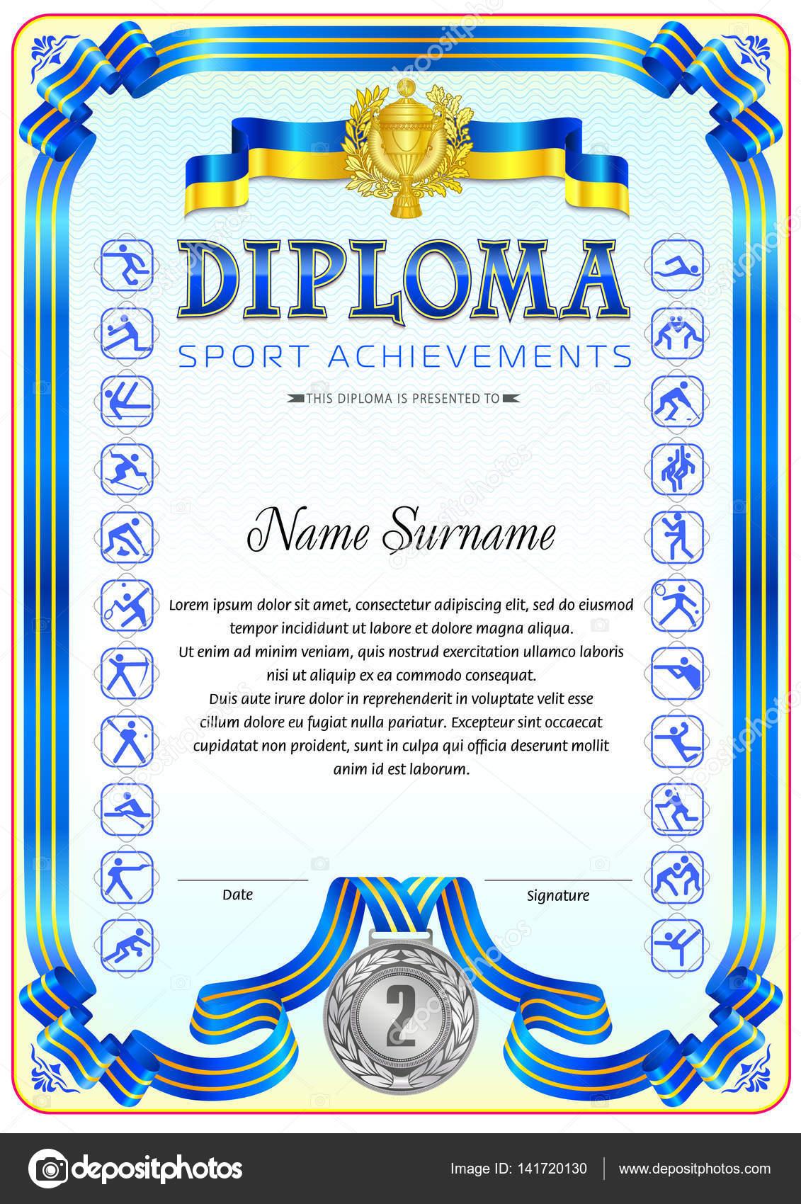 Sport-Diplom Vorlage leer — Stockvektor © tedgun #141720130