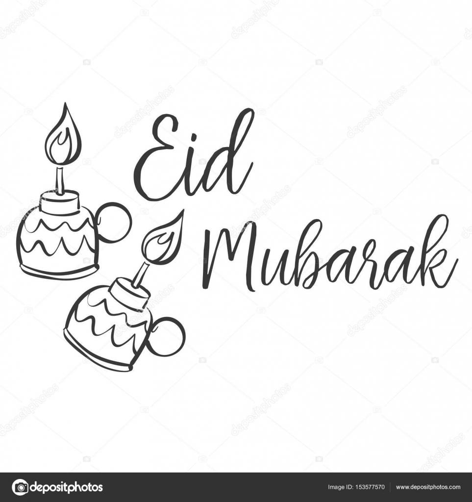 Hand Draw Style Eid Mubarak Stock Vector