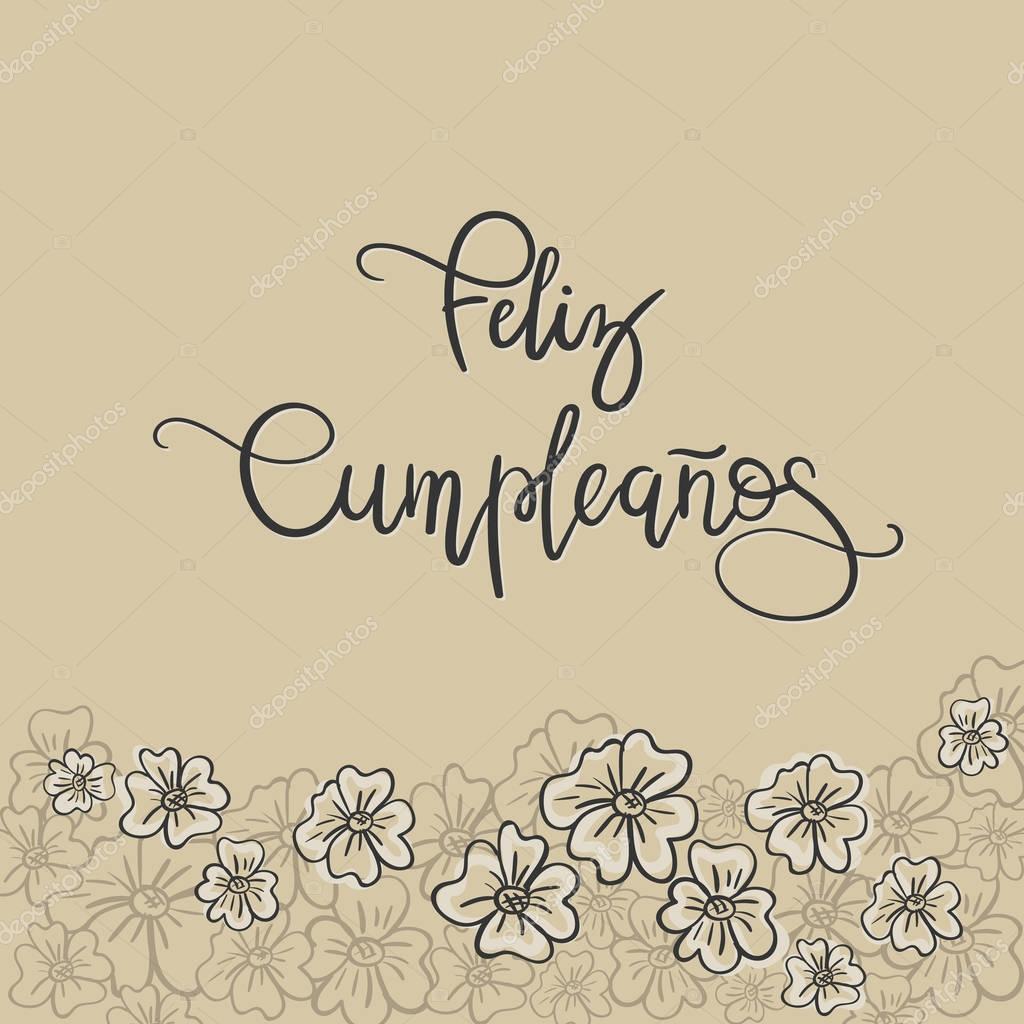 Картинки с поздравлениями с днем рождения на испанском