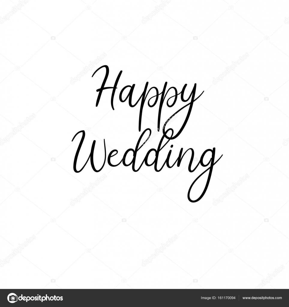 Heureux mariage texte manuscrit. Inscription de calligraphie pour les  cartes de voeux, invitations de mariage. Calligraphie de vecteur de brosse.