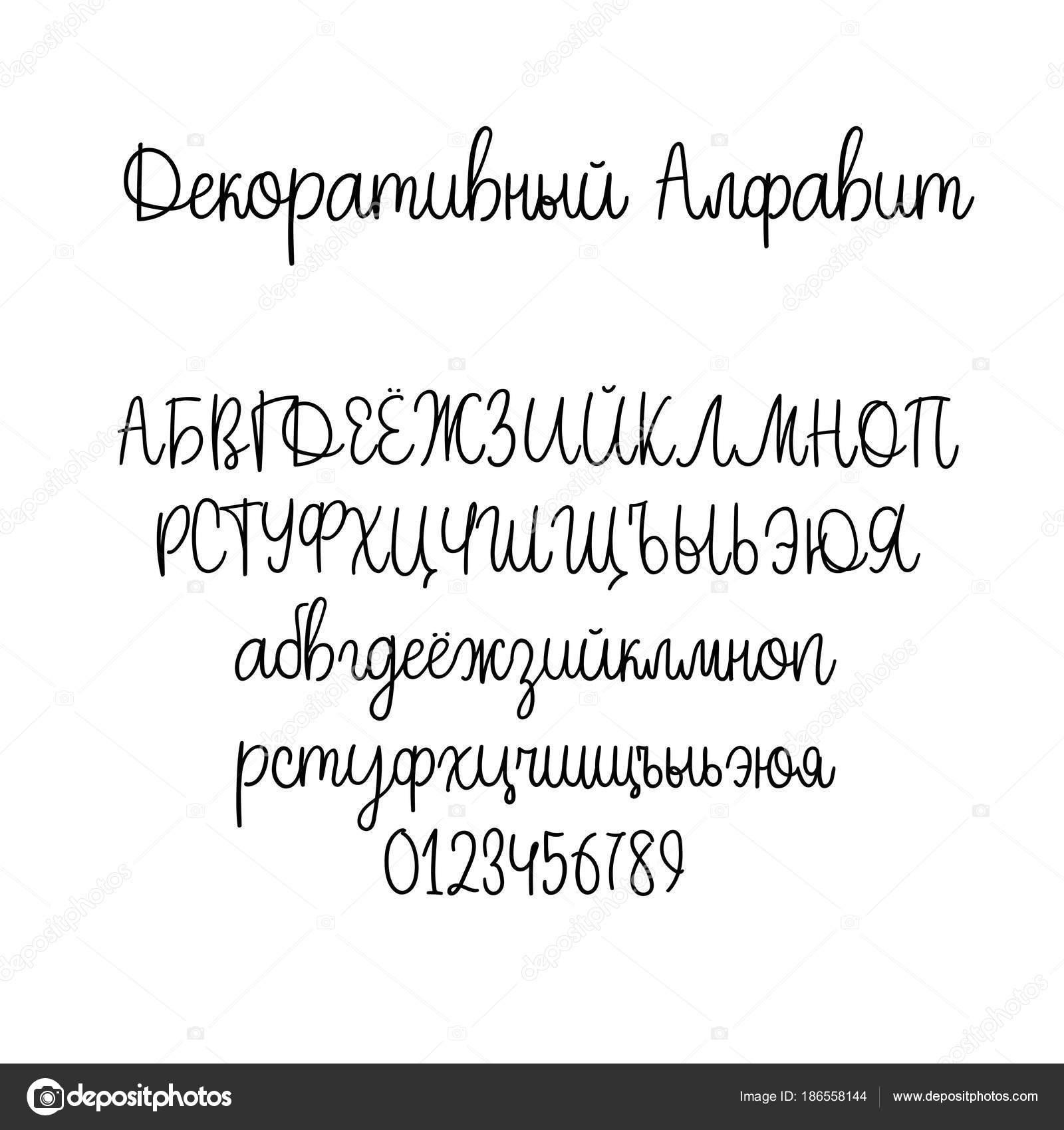russische taal