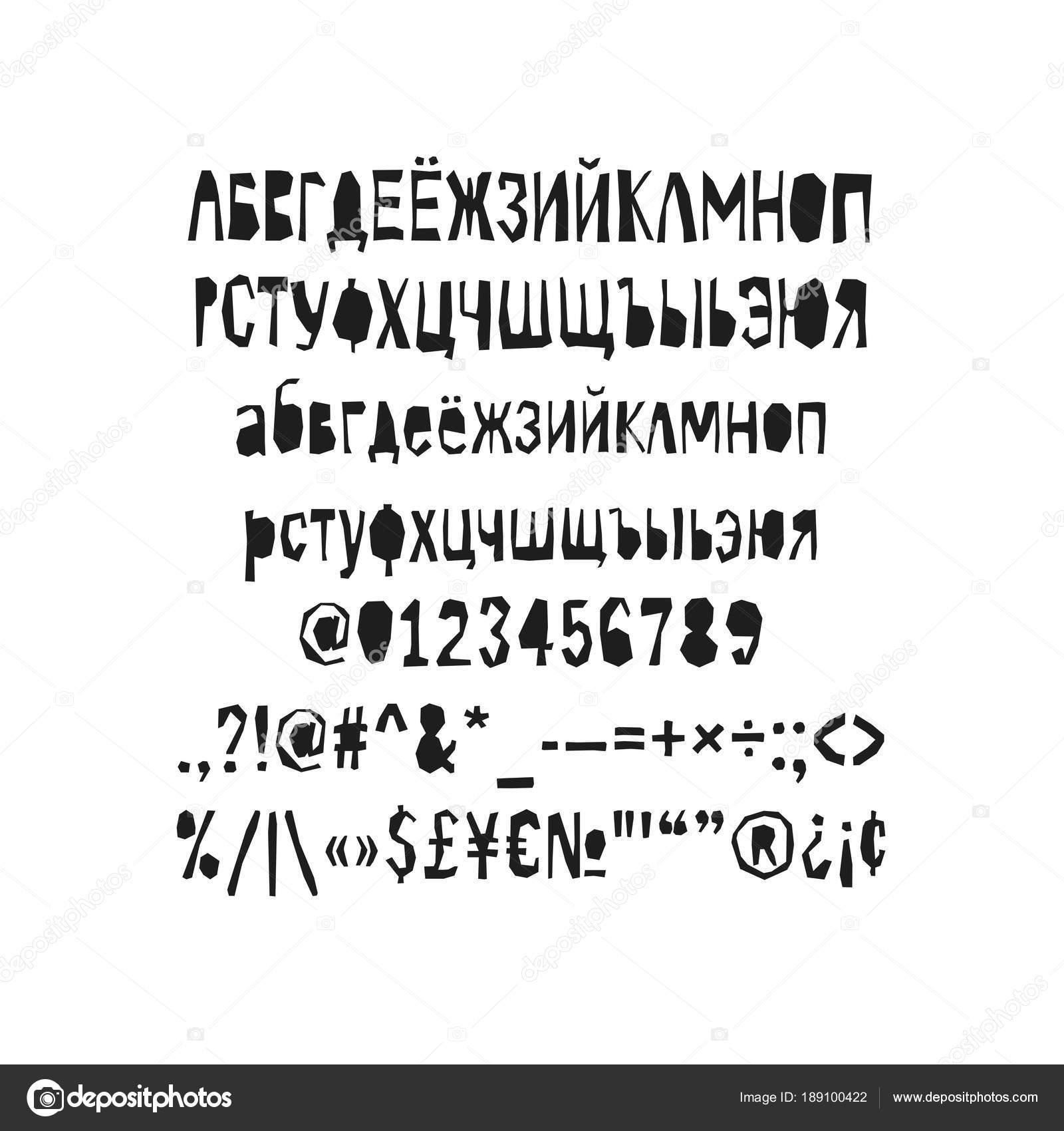 Abc cutout | Cutout decorative alphabet  Papercut vector abc