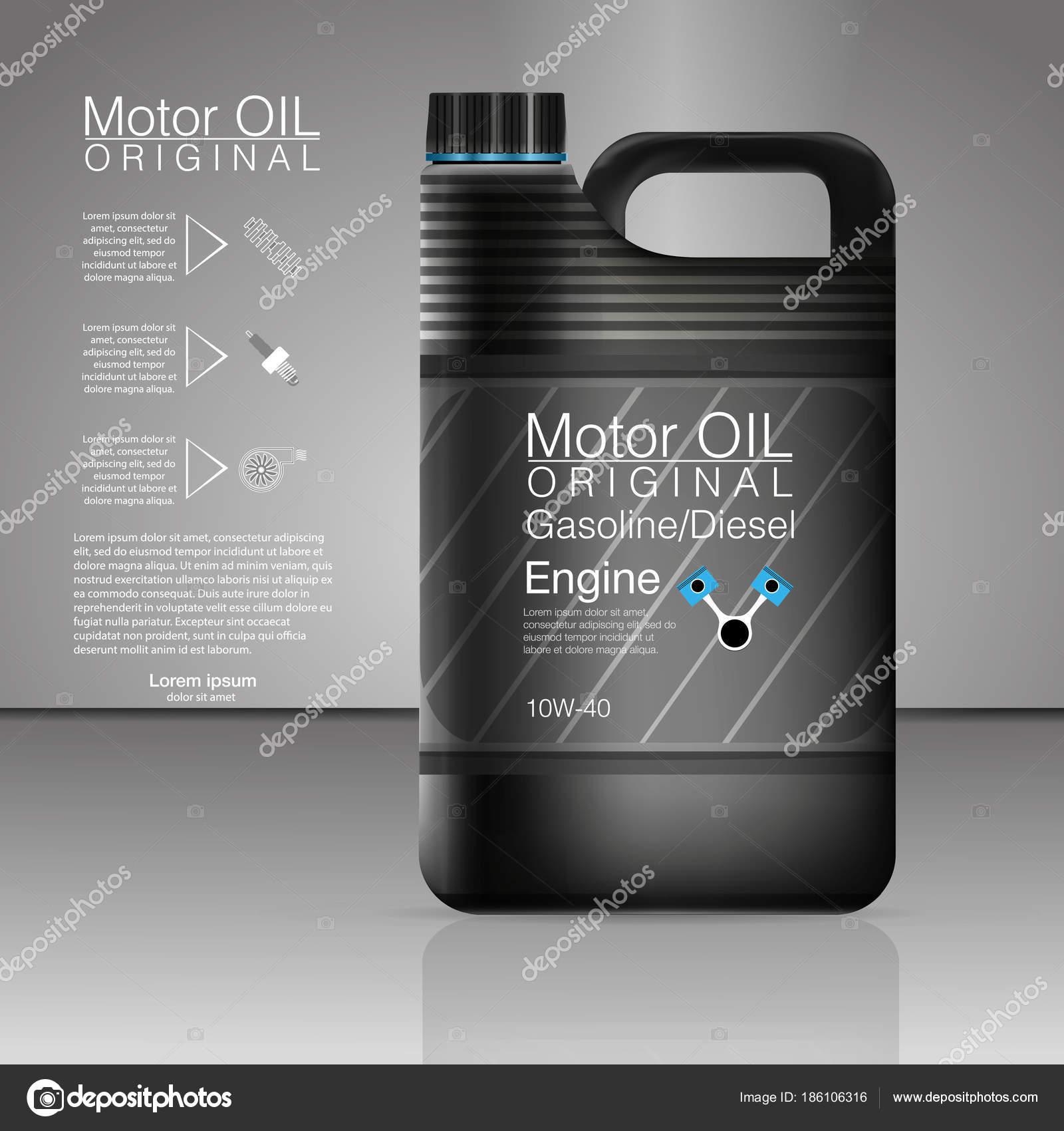 Эссе масло для двигателя 5669