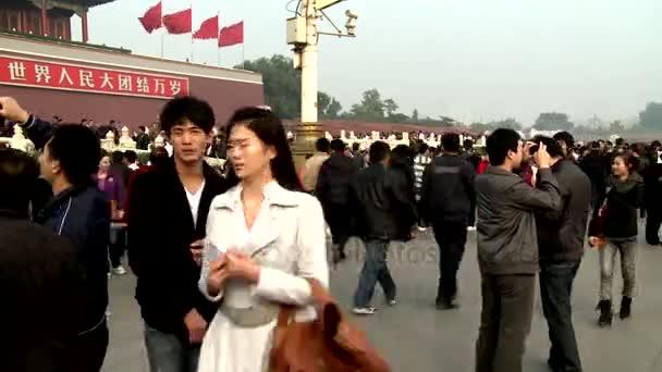 Beijing, China. Circa December 2011: Forbidden city in Beijing, China