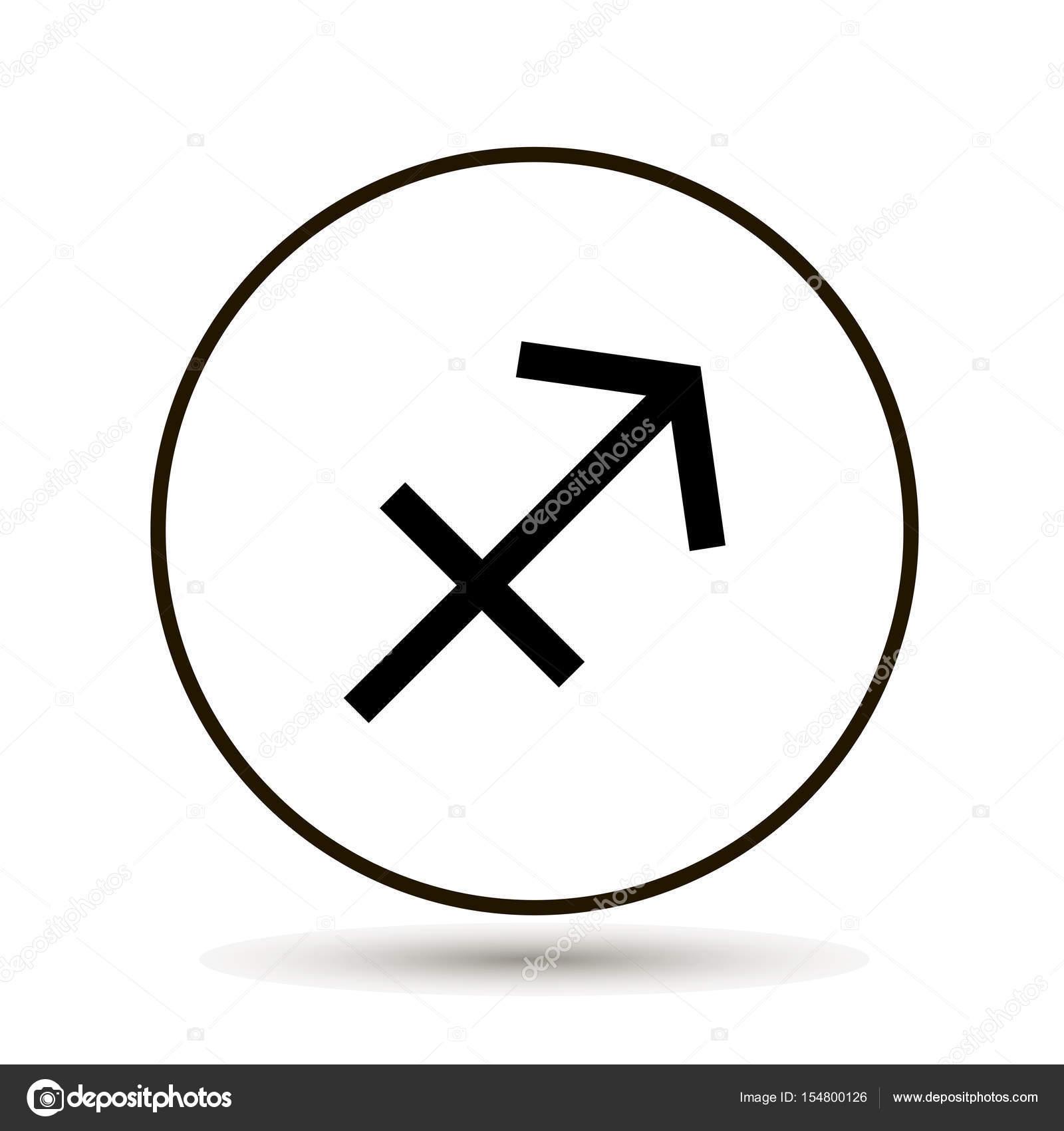 Yay Burcu Daire Içinde Astrolojik Sembolü Simgesi Stok Vektör