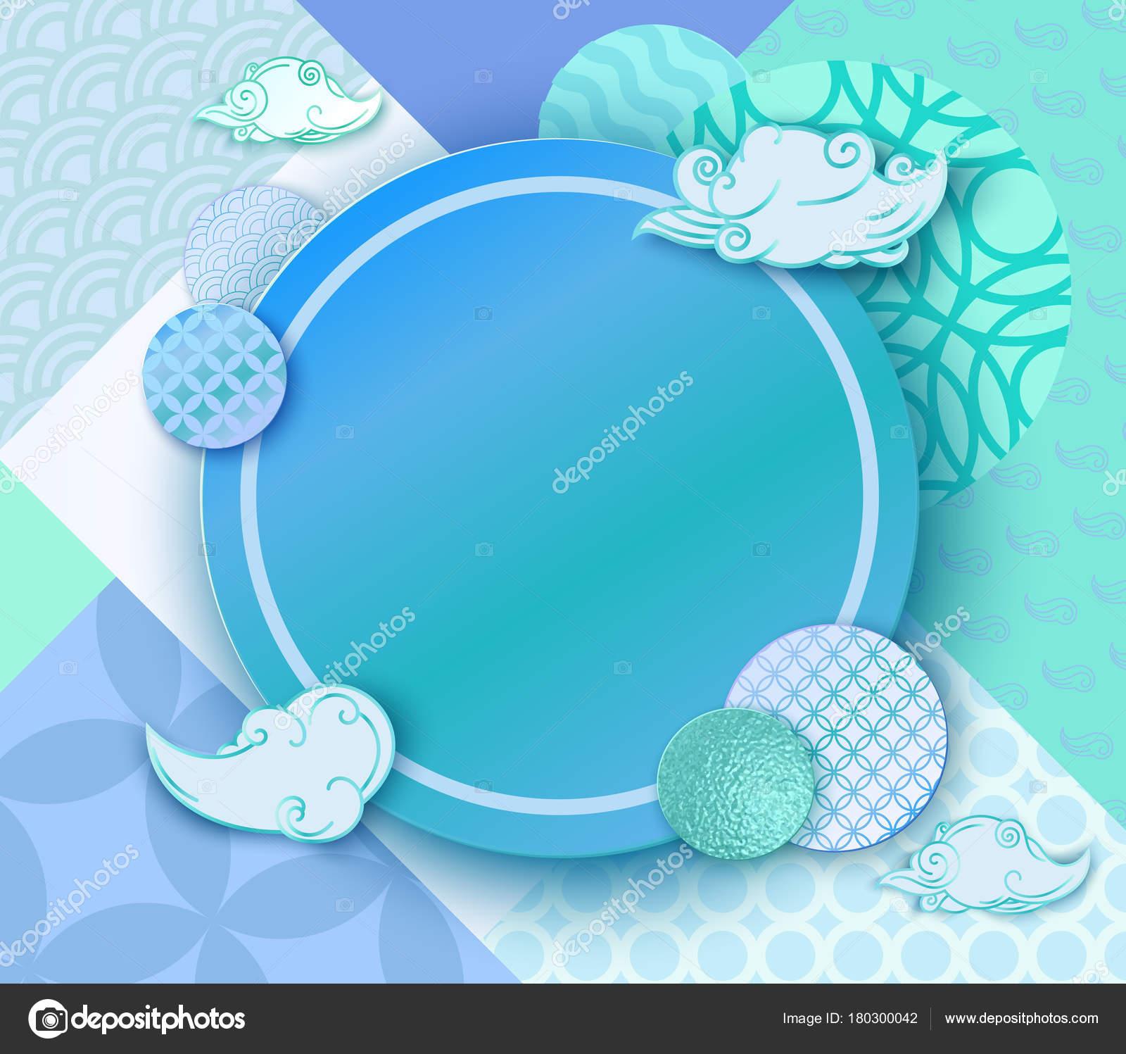 Cadre Art Bleu Papier Avec Point De Vagues Au Japon Brochure Carte Visite Modle Ou Fond En Mode Style Gomtrique Oriental Ornement Orientale