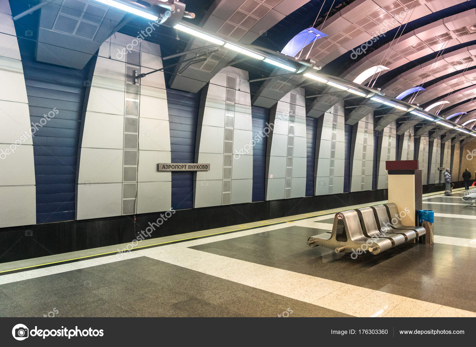 Is there the October station in Moscow 22
