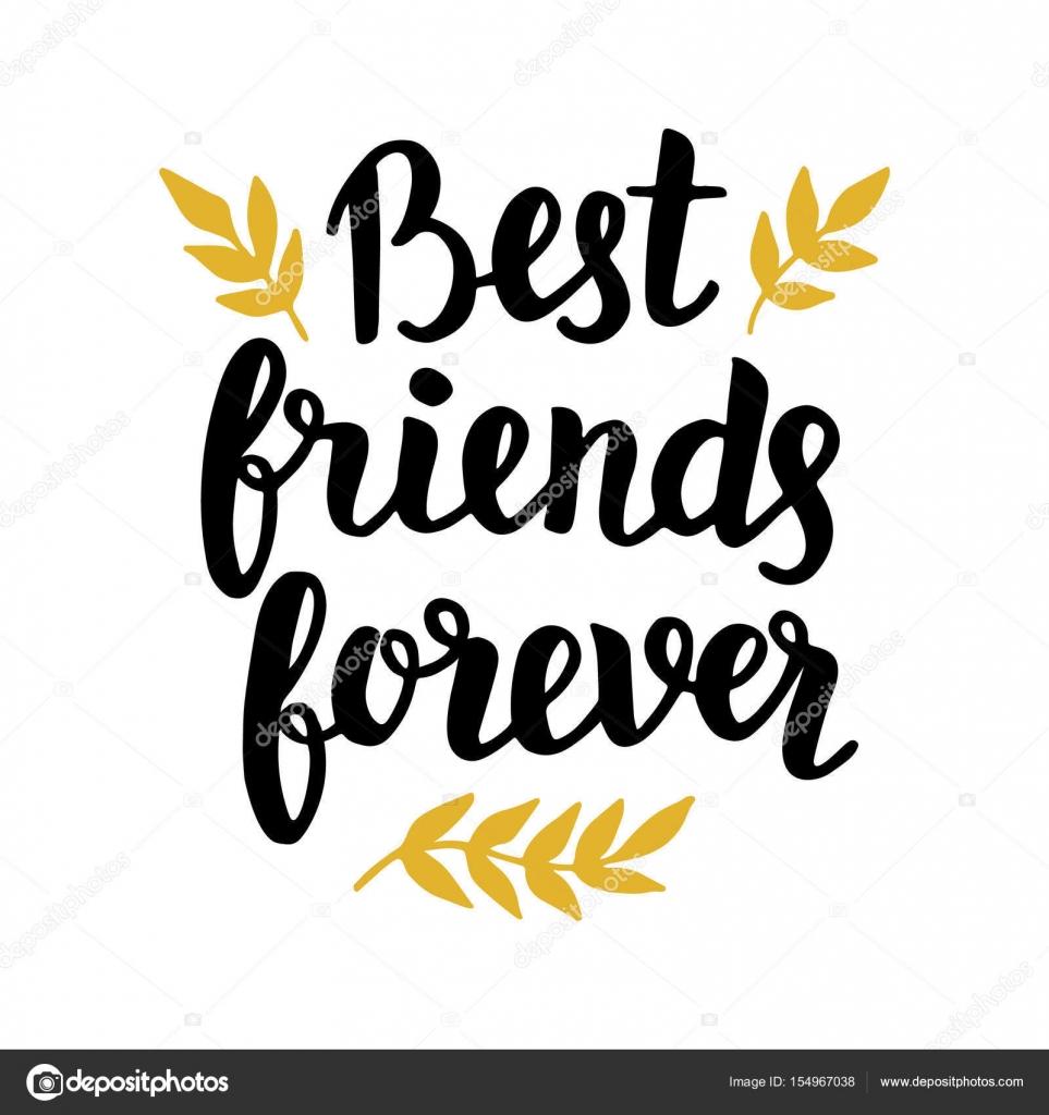 друзья навсегда картинки