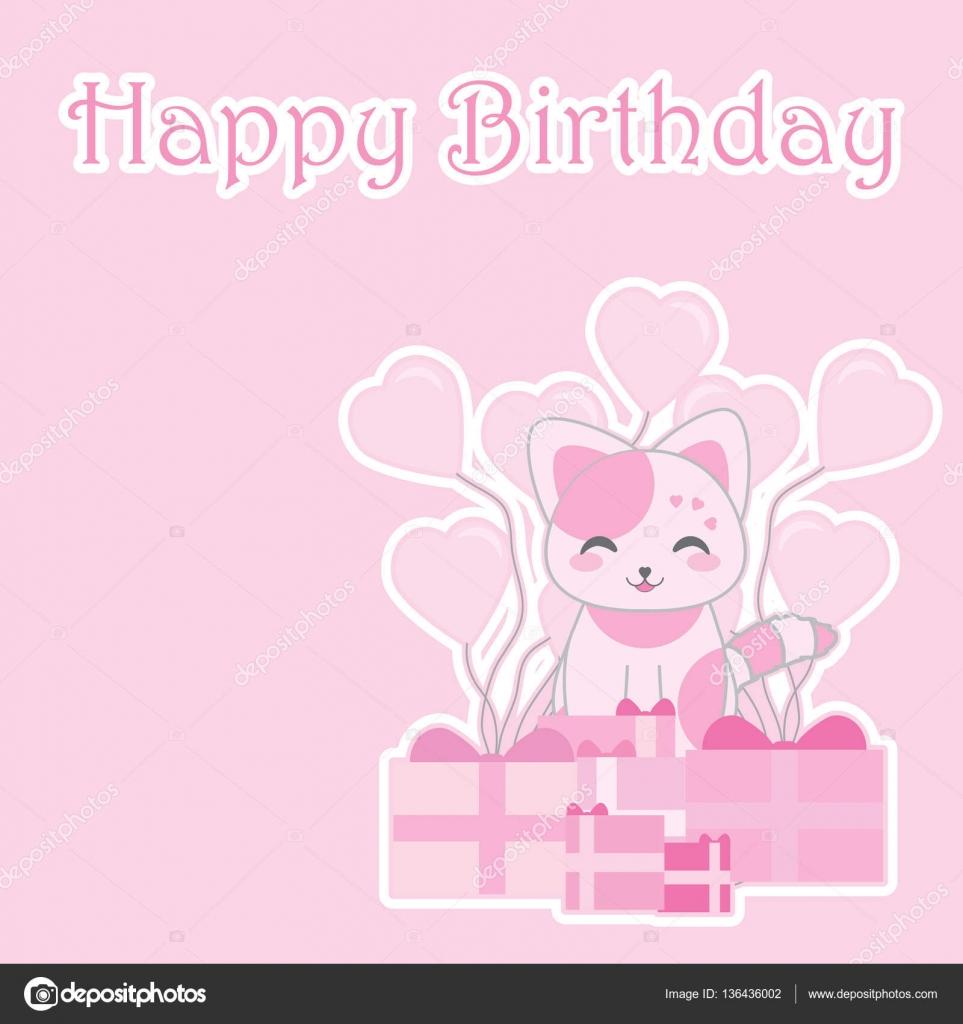 Кот с днем рождения текст