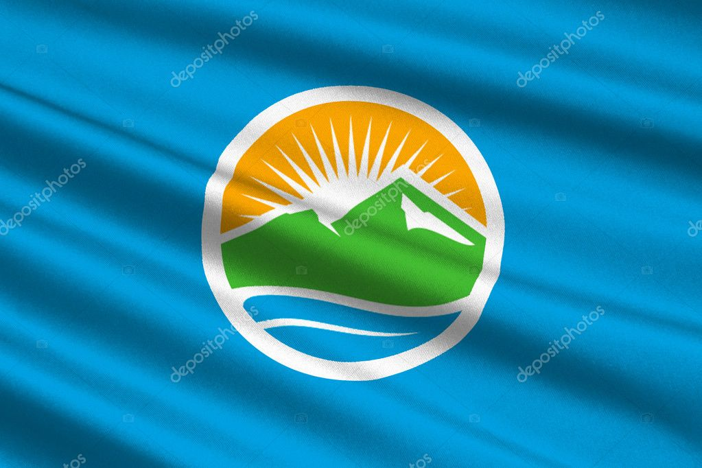 Provo City Flag Isolated Realistic Animation Seamless Loop - 10 ...