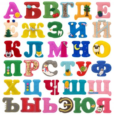Handmade Cyrillic Alphabet from felt isolated on white