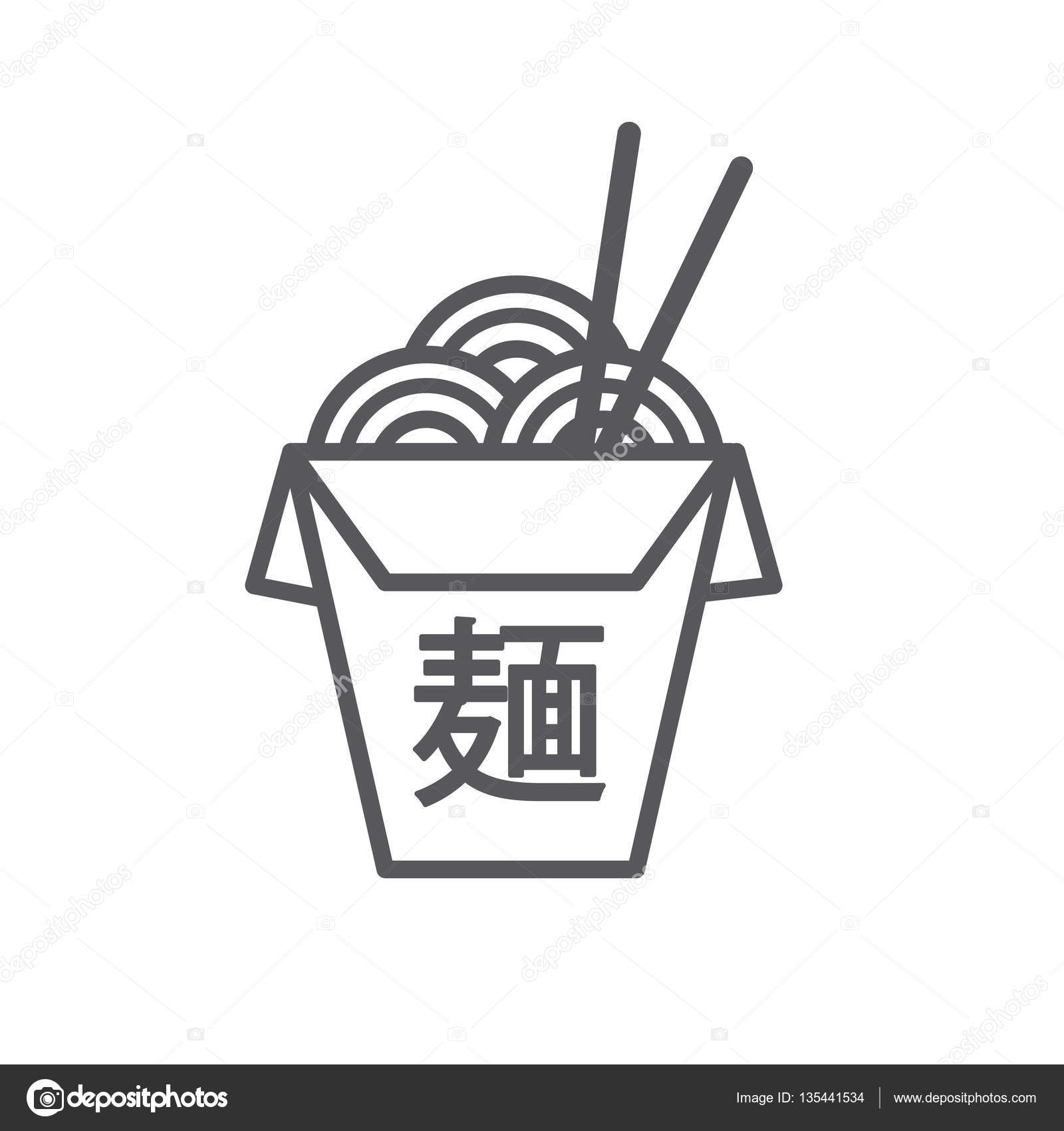 How to say colouring book in japanese - Chinese Or Asian Takeout Box With Noodles And Japanese Kanji That Say Noodles Vector By Bearsky23 Yahoo Com