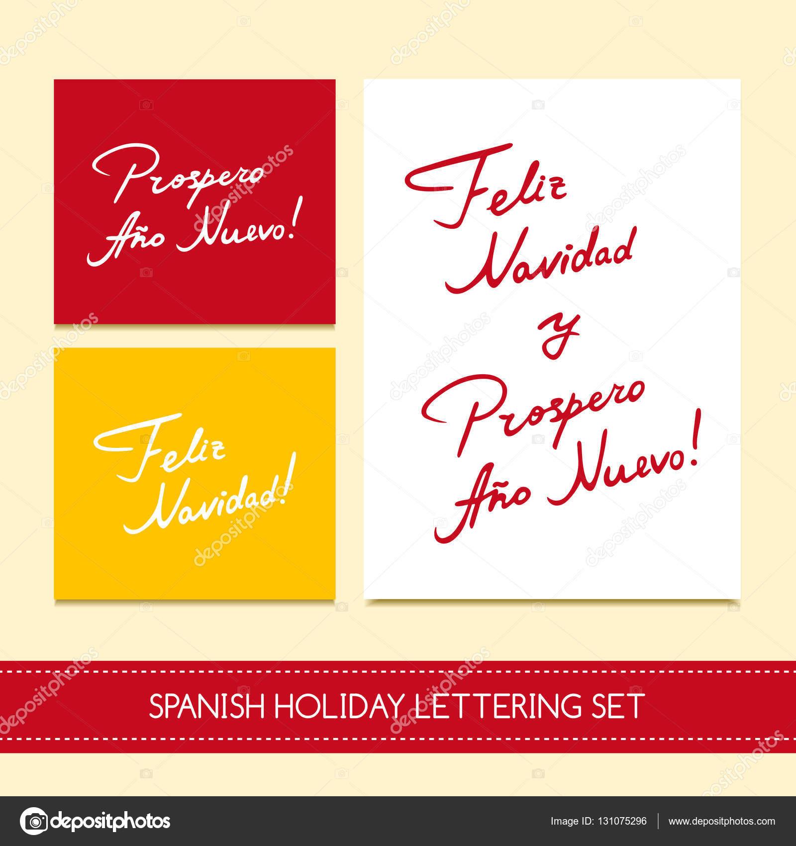 Spanish Christmas cards set vector. \