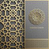 Ramadan Kareem üdvözlőkártya, meghívó iszlám motívumokkal. Arab kör arany mintát. Arany dísz a fekete, prospektus