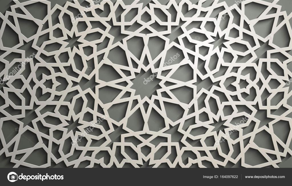 Vector ornamento islámica, persa tiene. elementos 3D del patrón ...