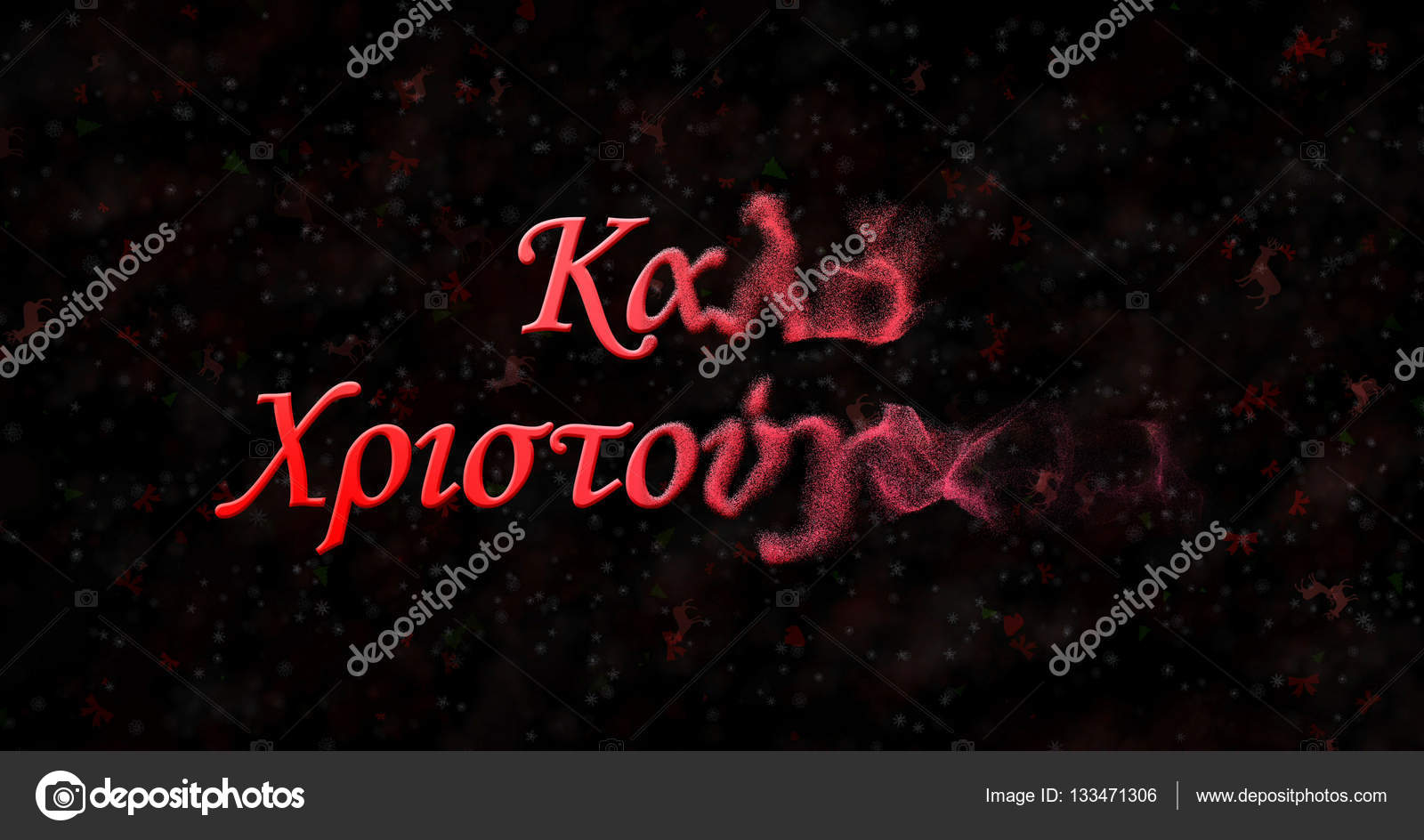 merry christmas text in greek turns to dust from right on black background stock photo - Merry Christmas In Greek