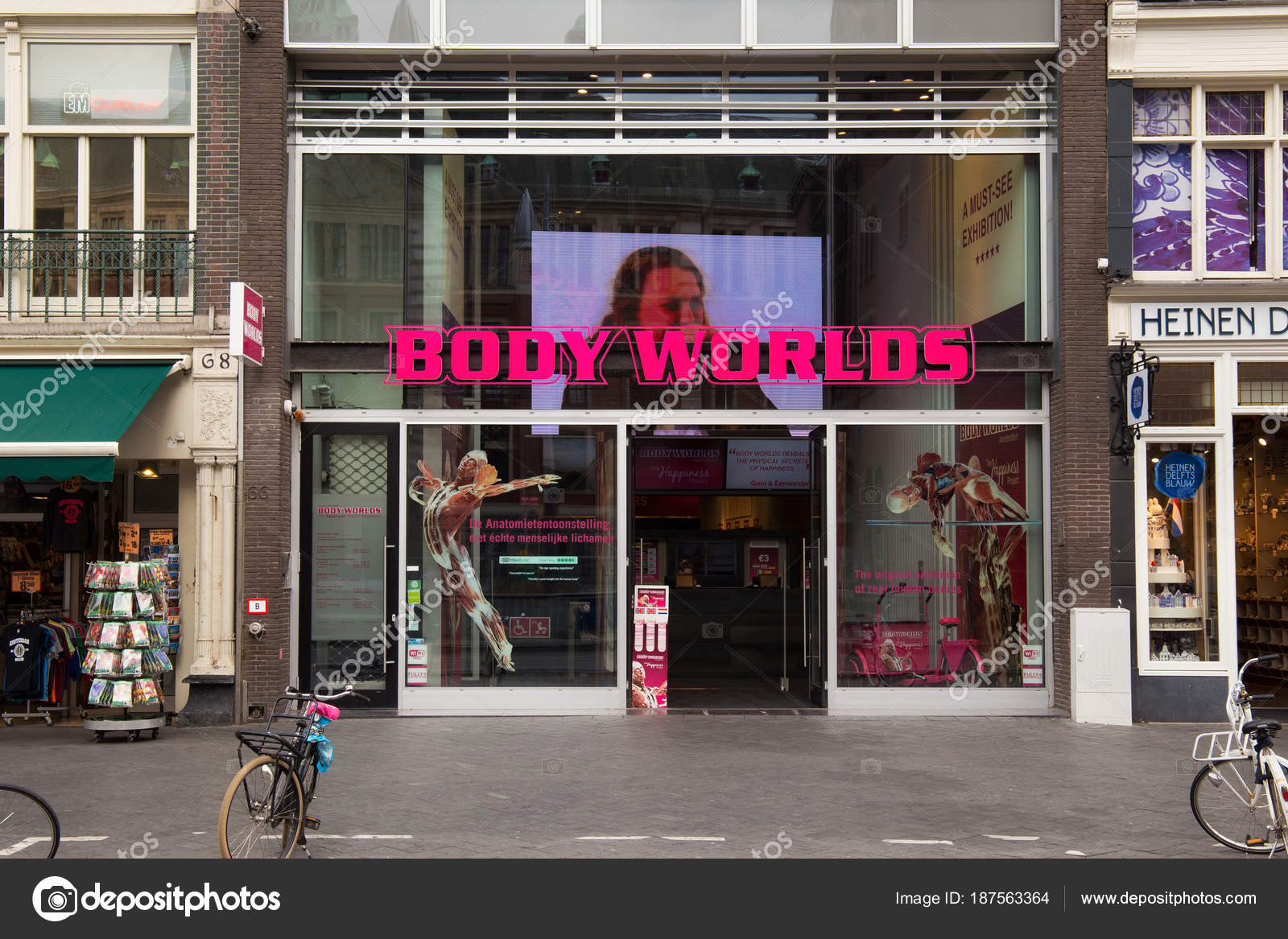 Entrance to Body Worlds museum in Amsterdam  – Stock