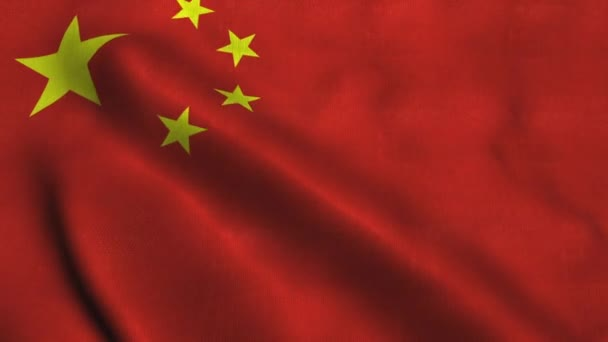 China flag waving in the wind. National flag Peoples Republic of China
