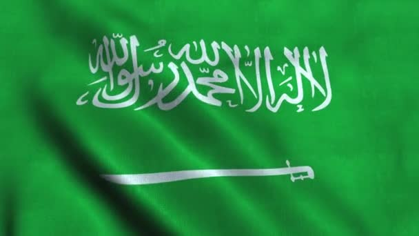 Saudi Arabia flag waving in the wind. National flag Kingdom of Saudi Arabia