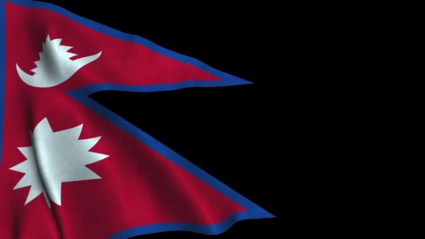 Nepal flag waving in the wind. National flag Federal Democratic Republic of Nepal