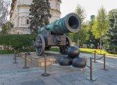 Tsar Cannon. Kreml. Město Moskva, Rusko
