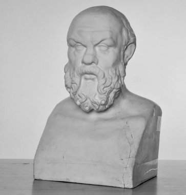 plaster bust of Socrates
