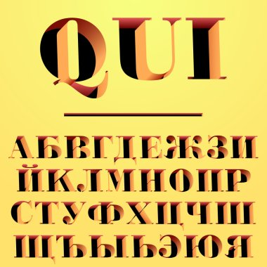 Qui modern typeface carved from the wall, letters and numbers, cyrillic alphabet, russian