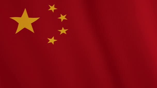 China flag waving animation. Full Screen. Symbol of the country.