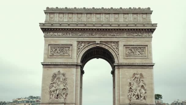 Famous French Historical Monument Arc De Triomphe In Paris France.